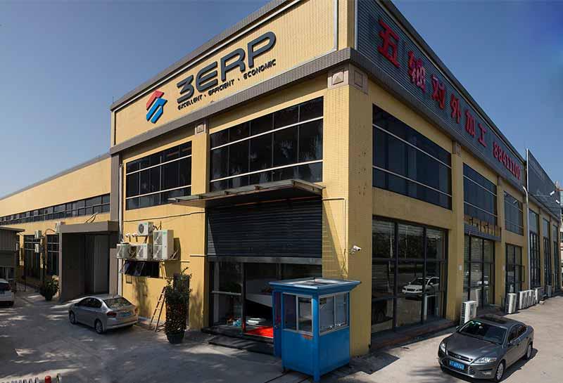 3ERP new factory
