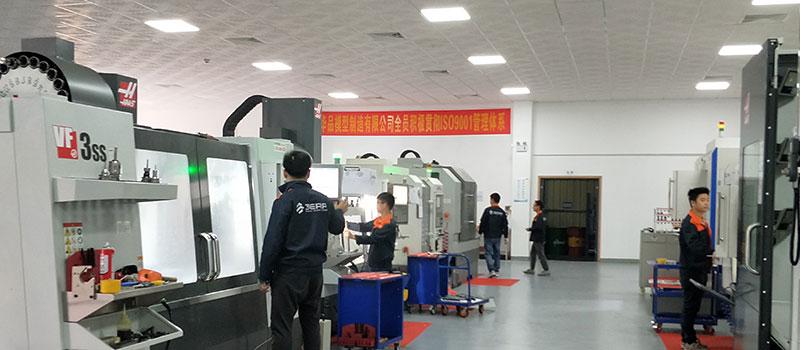 iso-workshop