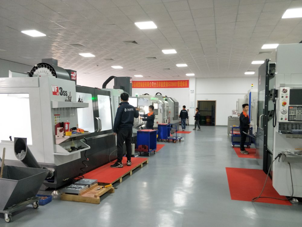 3ERP CNC Workshop